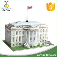 35pcs White house 3d jigsaw puzzle for kids