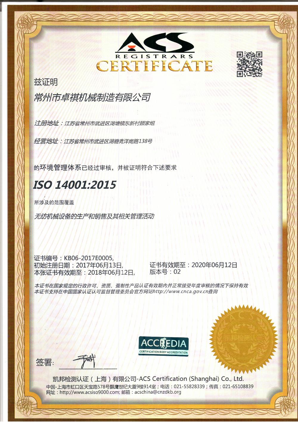 Buy Nonwoven Machine Welcome To Changzhou Zhuoqi Machinery