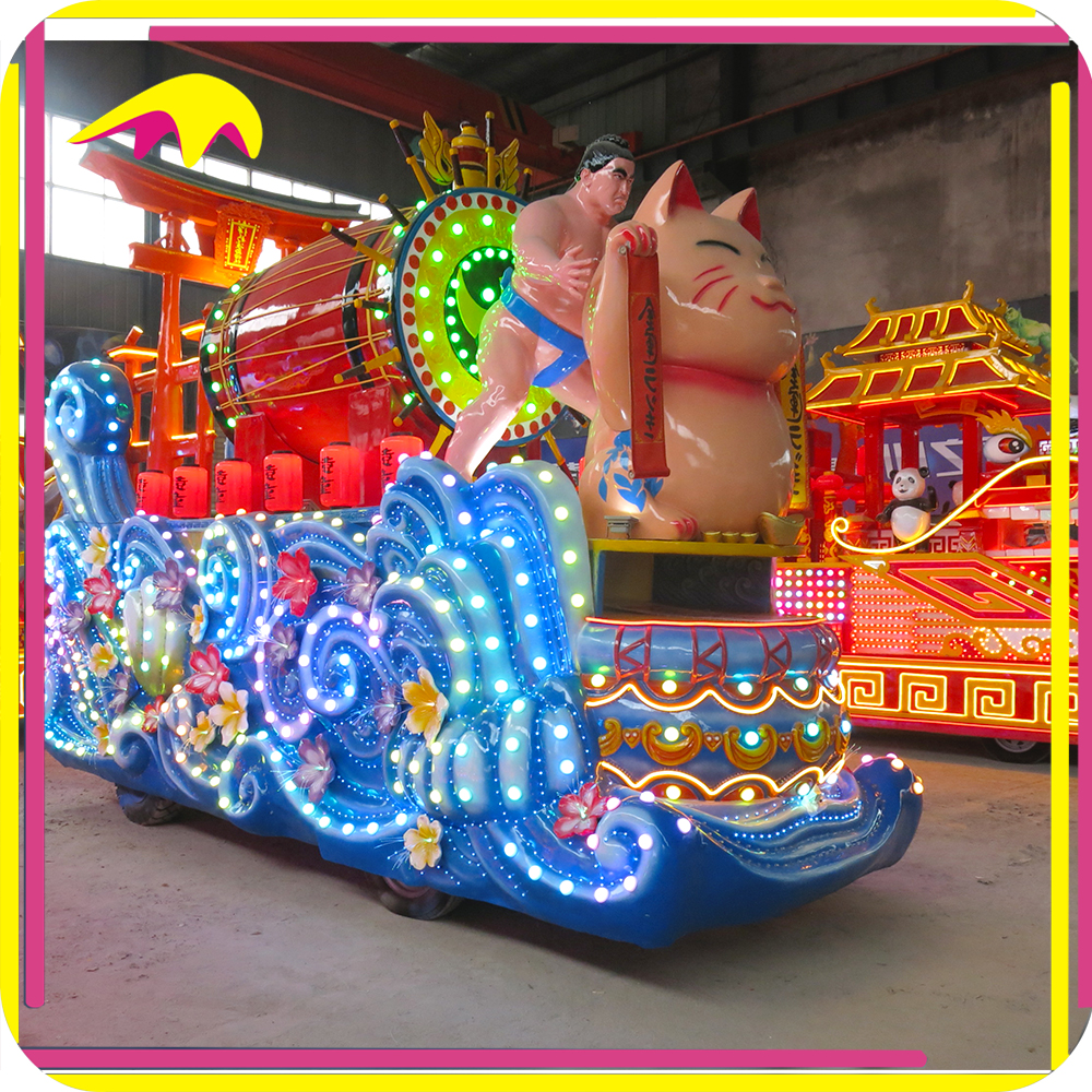 KANO9304 High Quality Float Parade For Sale