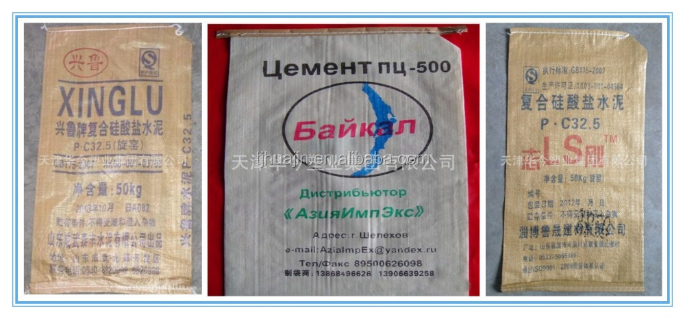 White Woven Cement 50kg Pp Bags/pp Ad Star Cement Bags