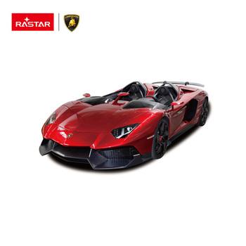 Rastar Rc Car 1 12 Lamborghini Aventador J Smart Children Remote