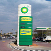 Outdoor advertising petrol price equipment gas pumbe totem signboard Led gas station display pillar