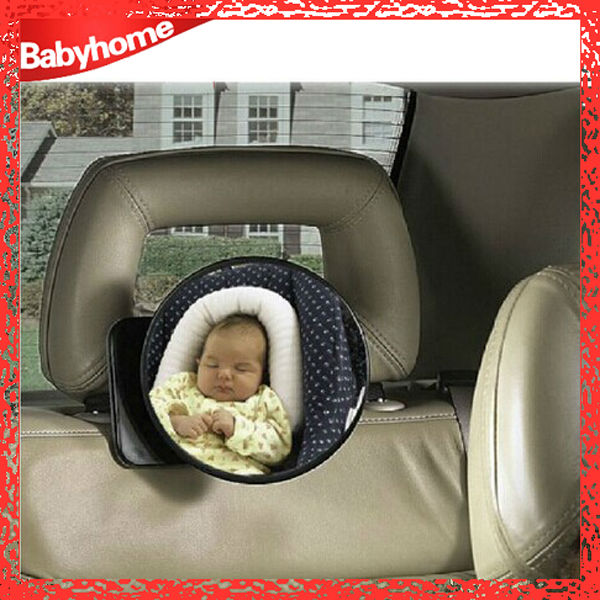 Back Seat Baby Mirror Baby Safety Products Car Back Mirror For ...