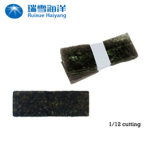 Japanese food products 1/12 cutting organic laver seaweed wholesale