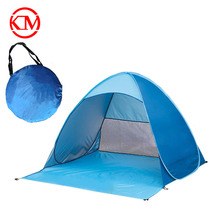 New arrival family camping folding pop up beach tent