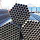 Direct factory sale 6m cold rolled welded mild steel tube