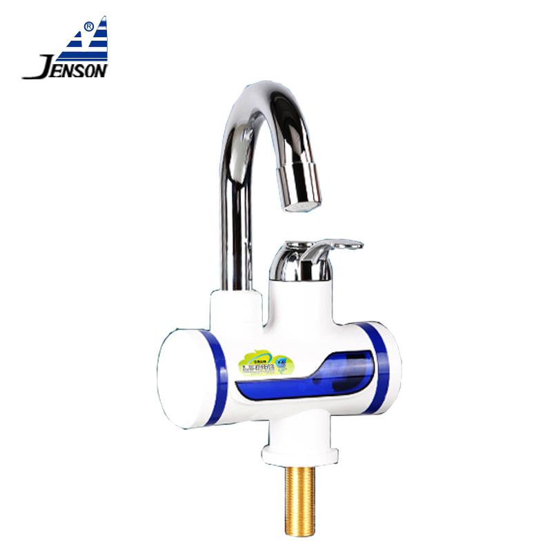 Suministros de limpieza y saneamiento Grifo Cromado De Una Sola Palanca Válvula Solenoide Con Sensor De Latón Cromado Moderno De Latón Cromado Manos Libres Grifo De Lavabo De Baño Con Sensor Inteligente