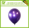 Eco-friendly Good Quality Round Shape Cheap Custom Latex Balloon