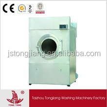 Commercial laundry wahing / pressing / dryer machine with high quality and low price