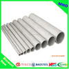 201 stainless steel pipe seamless and welded