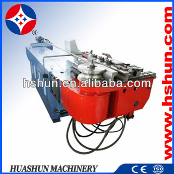 exhaust machine