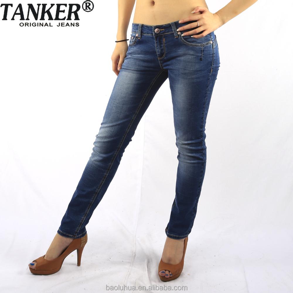 S1060 Skinny Women Denim Girls Tight Stretchable Denim Jeans - Buy ...