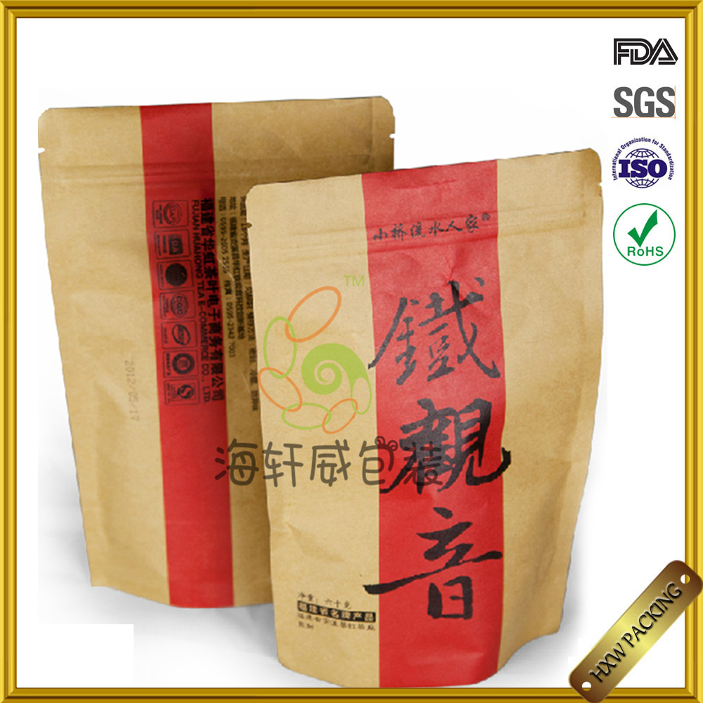 paper bag optical design grocery paper bag manufacturer