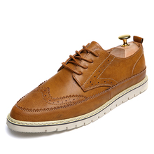 Men's Soft Breathable Brogue Flat Shoes British Fashion Leather Oxfords Loafers Casual Leather Lace-up Shoes 1374ABCD