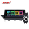 "MEKEDE ID7 10.25"" IPS Screen Android 7.1 2GRAM 32GROM Car DVD Player for BMW X1 E84 2009 to 2015 Support ADAS Carplay MIC"