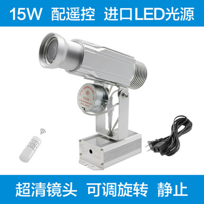 Outdooor Logo Projector Lighting With Remote Control 12W 25W 35W