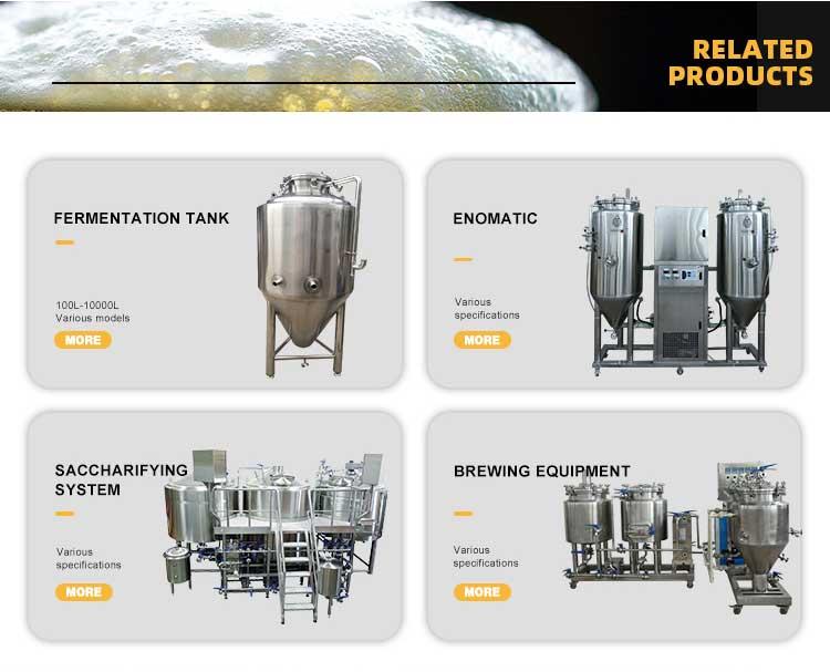 Runyin ब्रांड नई प्रौद्योगिकी शंक्वाकार टैंक बियर किण्वक