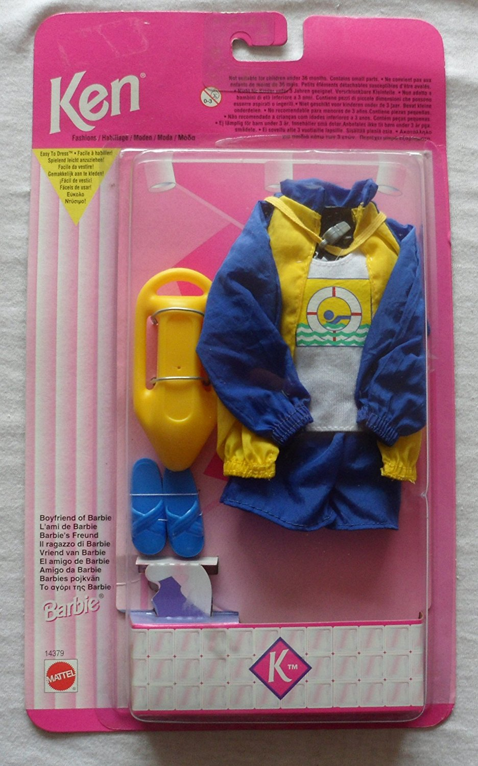 Barbie- Ken Golf Outfit W/Golf Ball and Club #16238 (1996)