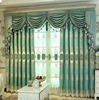 jacquard design luxury arabic curtains for home used curtains