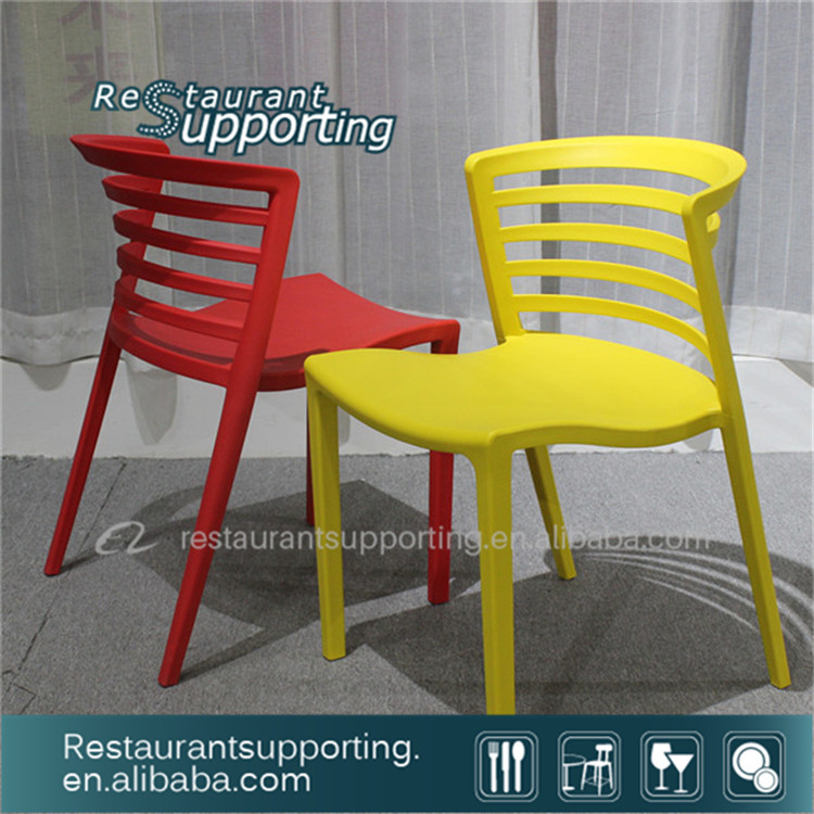 Multi-Colored leisure high back yellow outdoor plastic arm chair