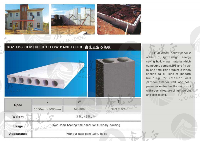 XGZ Fireproof and waterproof fiber cement faced sandwich wall panel