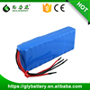 High Capacity Lithium ion Battery 12V Made In China