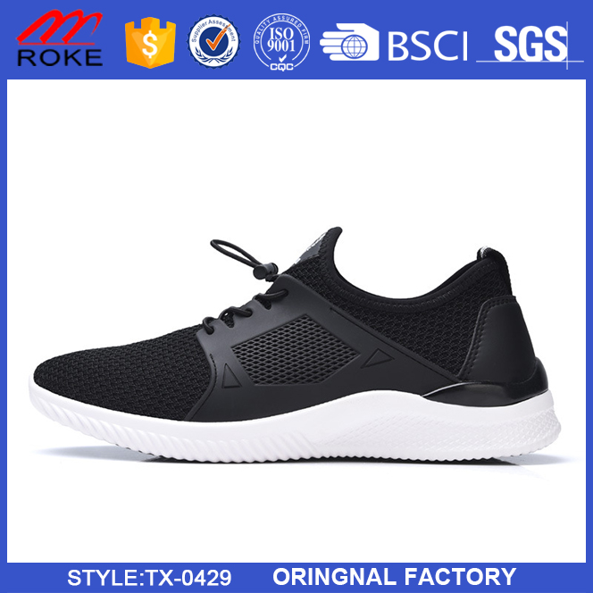 Factory Wholesale Fashion Quality Men Sport Shoes 2017