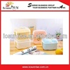 Promotional PP Wholesale Plastic Lunch Box