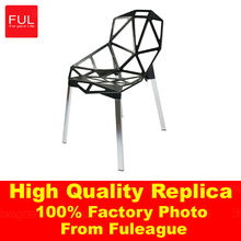 Outdoor Restaurant furniture ,Aluminum French Cafe Chairs Metal chair , Konstantin Grcic Chair One FA054