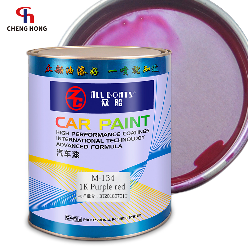 Single composition 스프레이 auto 보수 용 base coating 1 천개 solid purple red color mixing 카 페인트