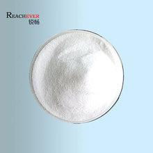 Diclazepam Powder-Diclazepam Powder Manufacturers, Suppliers