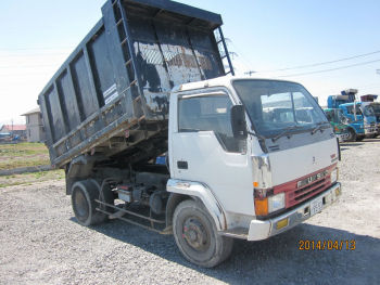 1993 Mitsubishi Fighter Mignon U-fk337cd 4ton Dump Truck