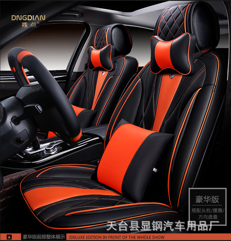 Custom high quality fancy polyester car seat cover