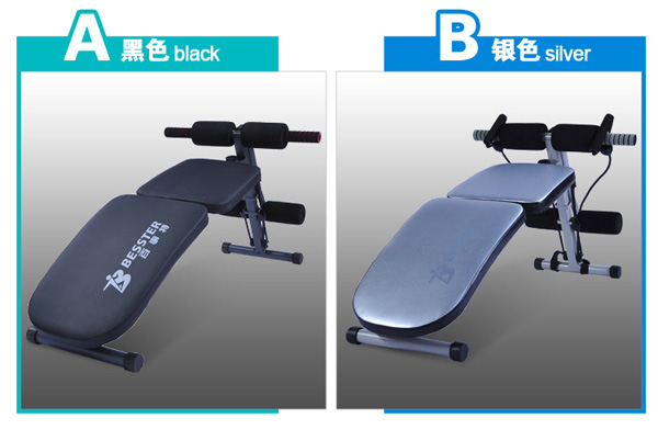 Bst Js-005g Hot Multi Station Gym Fitness Equipment Ab Sit Up ...