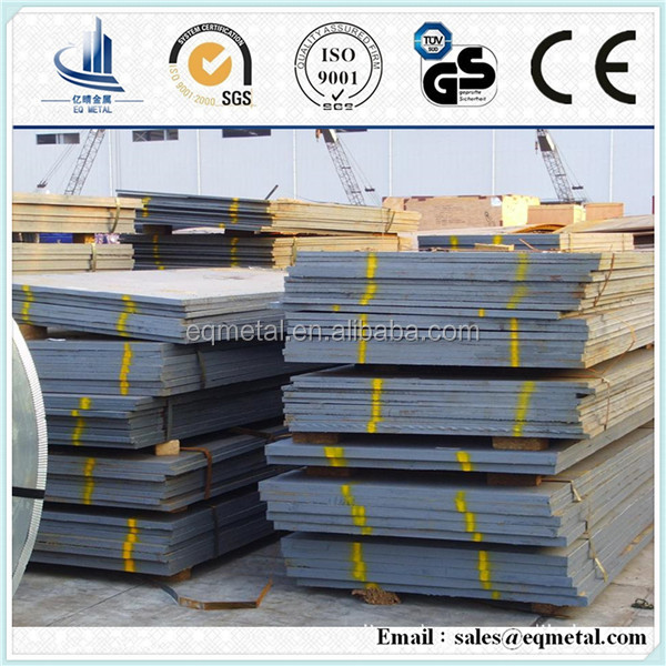 MS Plate/Hot Rolled Iron steel Sheet/Diamond steel plate Q235