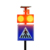 Solar powered sign Infrared Sensor Solar Pedestrian Sign