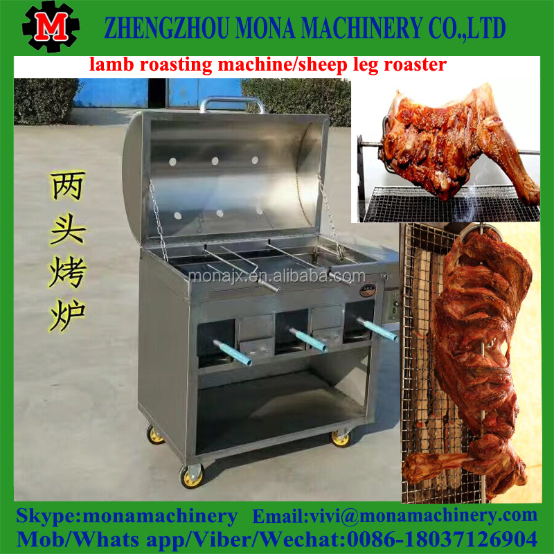 Commercial lamb roasting machine/sheep roaster
