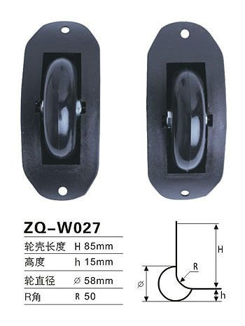 ZQ-W027 Luggage Spare Parts Handbags Trolley Wheel