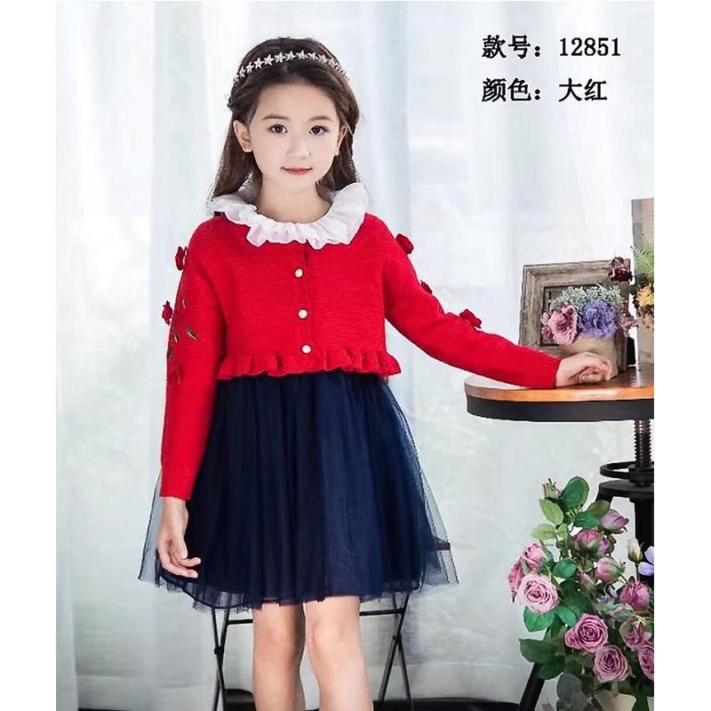 64c079a47 حار بيع طويلة الأكمام قطعة واحدة الكورية اليابانية نمط عارضة الاطفال  الفتيات اللباس
