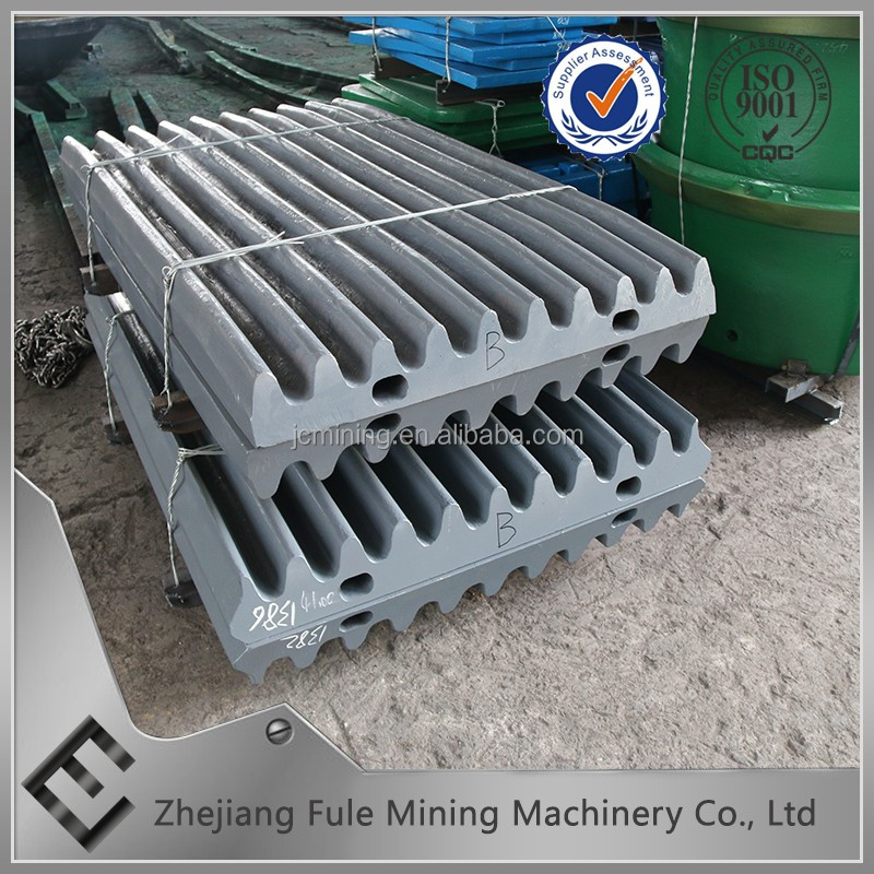 High Manganese Steel Casting China Manufacture Jaw Plate For Stone Plant