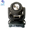 Hot sales (WB-2R) 132W 2R beam moving head rotating stage light