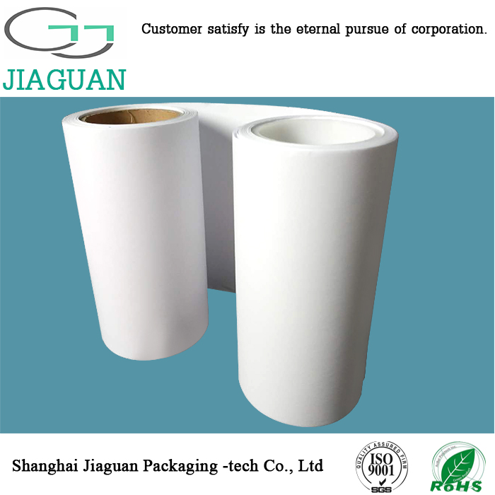high quality 100g silicone coated bleached kraft paper(JG-WKPT80R15)