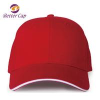 wholesale high quality heavy brushed cotton plain baseball cap