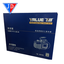 <span class=keywords><strong>AC</strong></span> Mini Vacuum Pump FY1.5H-N