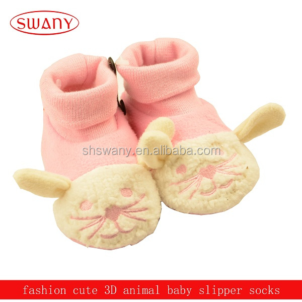 China 3d Baby Shoes, China 3d Baby Shoes Manufacturers and