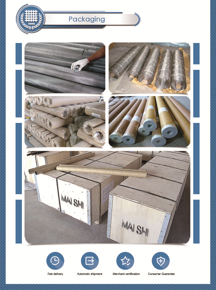 Factory supply stainless steel wire mesh