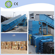 horizontal automatic garbage compressor baler machine