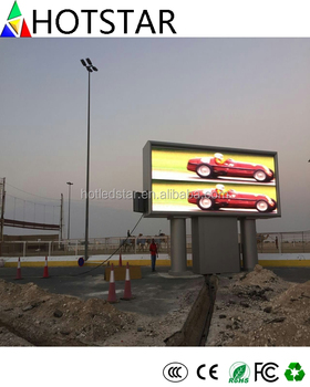 Hotstar Vip 15 Year Supplier Outdoor P10 Full Color Led Advertising Rgb  Display Module Movie Screen Wholesale Price - Buy Led P10 Rgb Display