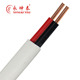 Shenzhen connection wire ,power cable, 2.5mm bvvb power cable
