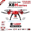 SYMA X8HG X8HW RC Drone 2 4G 6 Axis FPV RC Quadcopter With SJ7000 14MP 1080p